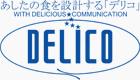 株式会社デリコ